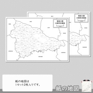 川崎市多摩区の紙の地図|freemap|04