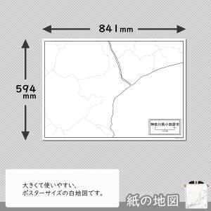 神奈川県小田原市の紙の白地図 freemap 02