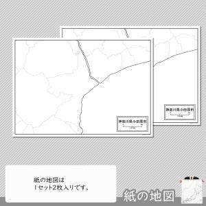 神奈川県小田原市の紙の白地図 freemap 04