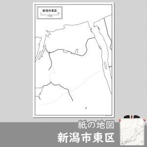 新潟市東区の紙の白地図 A1サイズ2枚セット|freemap