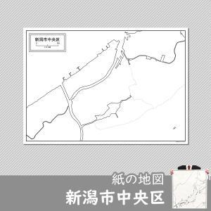 新潟市中央区の紙の白地図 A1サイズ2枚セット|freemap