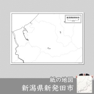 新潟県新発田市の紙の白地図 A1サイズ2枚セット|freemap