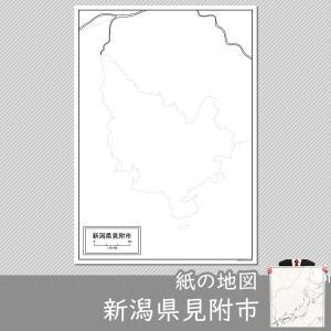 新潟県見附市の紙の白地図 A1サイズ2枚セット|freemap