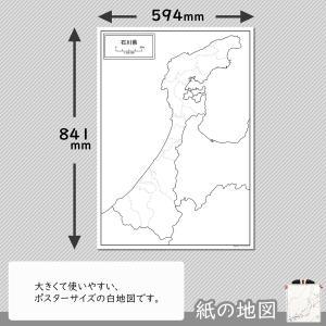 石川県の紙の白地図 freemap 02