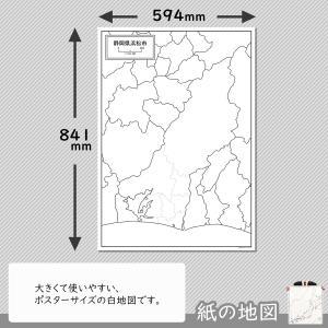 静岡県浜松市の紙の白地図|freemap|02