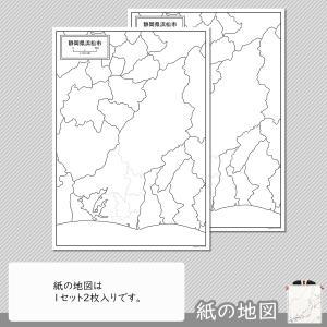 静岡県浜松市の紙の白地図|freemap|04