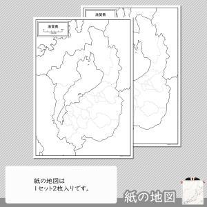 滋賀県の紙の白地図 freemap 04