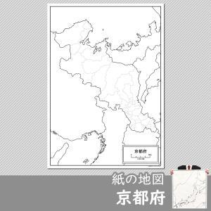 京都府の紙の白地図|freemap