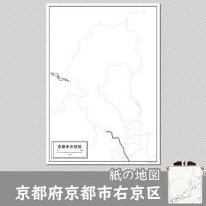 京都府京都市右京区の紙の白地図|freemap