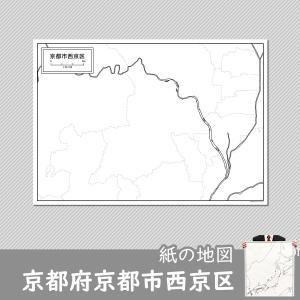 京都府京都市西京区の紙の白地図|freemap