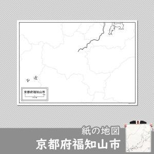 京都府福知山市区の紙の白地図|freemap