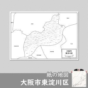 大阪市東淀川区の紙の地図|freemap