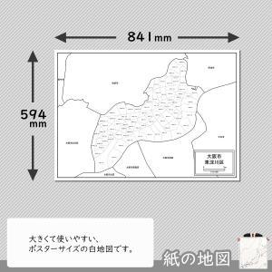 大阪市東淀川区の紙の地図|freemap|02