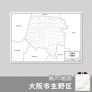 大阪市生野区の紙の地図|freemap
