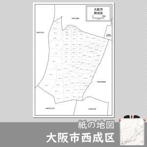 大阪市西成区の紙の地図|freemap