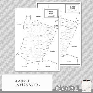 大阪市西成区の紙の地図|freemap|04