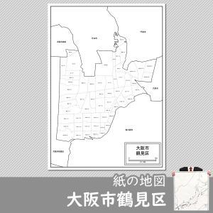 大阪市鶴見区の紙の地図|freemap