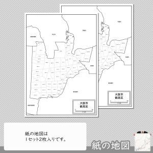 大阪市鶴見区の紙の地図|freemap|04
