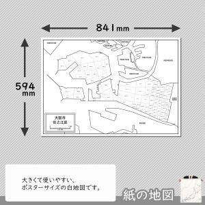 大阪市住之江区の紙の地図|freemap|02