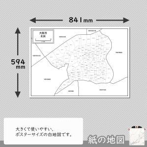 大阪市北区の紙の地図|freemap|02