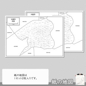 大阪市北区の紙の地図|freemap|04