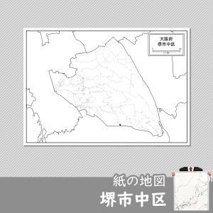 堺市中区の紙の地図|freemap