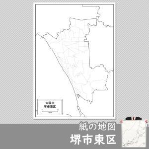 堺市東区の紙の地図|freemap