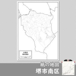 堺市南区の紙の地図|freemap