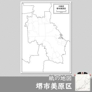 堺市美原区の紙の地図|freemap