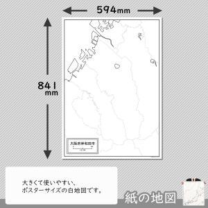 大阪府岸和田市の紙の白地図 freemap 02