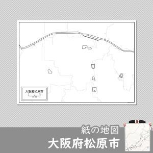 大阪府松原市の紙の白地図|freemap