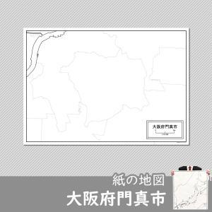 大阪府門真市の紙の白地図|freemap