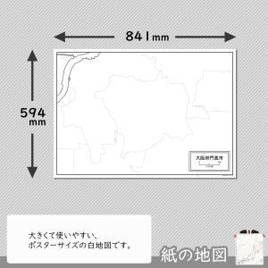 大阪府門真市の紙の白地図|freemap|02
