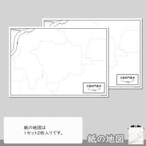 大阪府門真市の紙の白地図|freemap|04