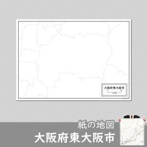 大阪府東大阪市の紙の白地図|freemap