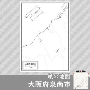大阪府泉南市の紙の白地図|freemap