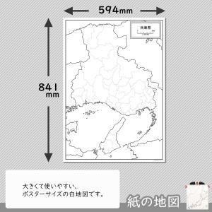 兵庫県の紙の白地図|freemap|02