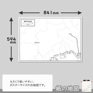 兵庫県神戸市北区の紙の白地図|freemap|02
