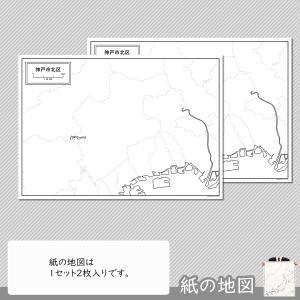 兵庫県神戸市北区の紙の白地図|freemap|04