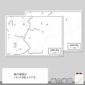 兵庫県小野市の紙の白地図 freemap 04