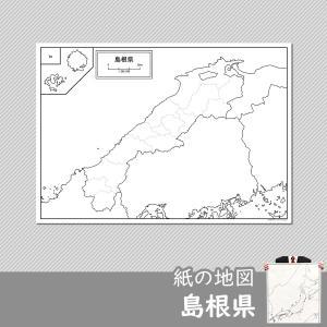 島根県の紙の白地図|freemap