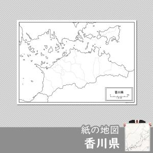香川県の紙の白地図|freemap