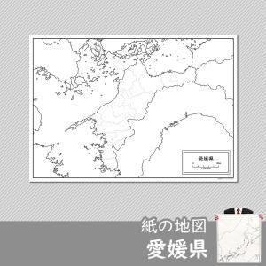 愛媛県の紙の白地図|freemap