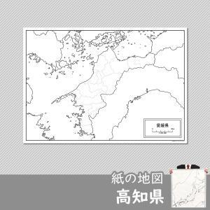 高知県の紙の白地図|freemap
