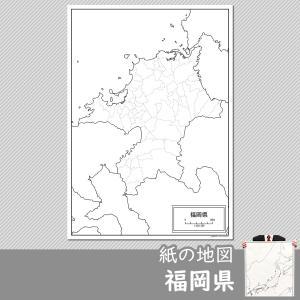 福岡県の紙の白地図|freemap