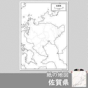 佐賀県の紙の白地図|freemap