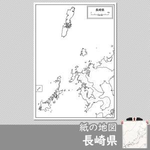 長崎県の紙の白地図|freemap