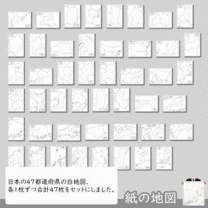 47都道府県セット|freemap|02