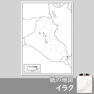 イラクの紙の地図 freemap