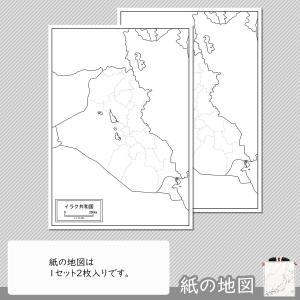 イラクの紙の地図 freemap 04